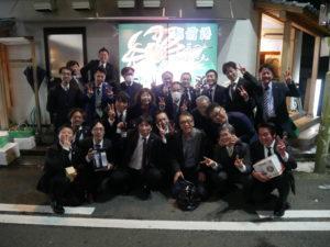 年度初め営業会議福井にて