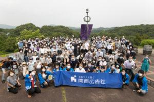第7回関西広告社祭