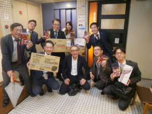 神戸営業所達成食事会