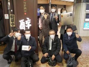 京都営業所達成食事会