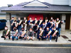 兵庫鳥取研修旅行