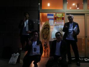 奈良営業所 決起集会・食事会