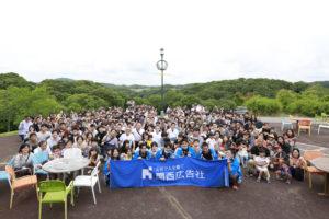 第8回関西広告社祭